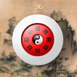 Китайская книга перемен