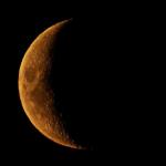 Луна убывает